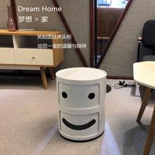 北欧儿童床头柜简约现代圆形储物柜卧室创意个性笑脸网红收纳柜