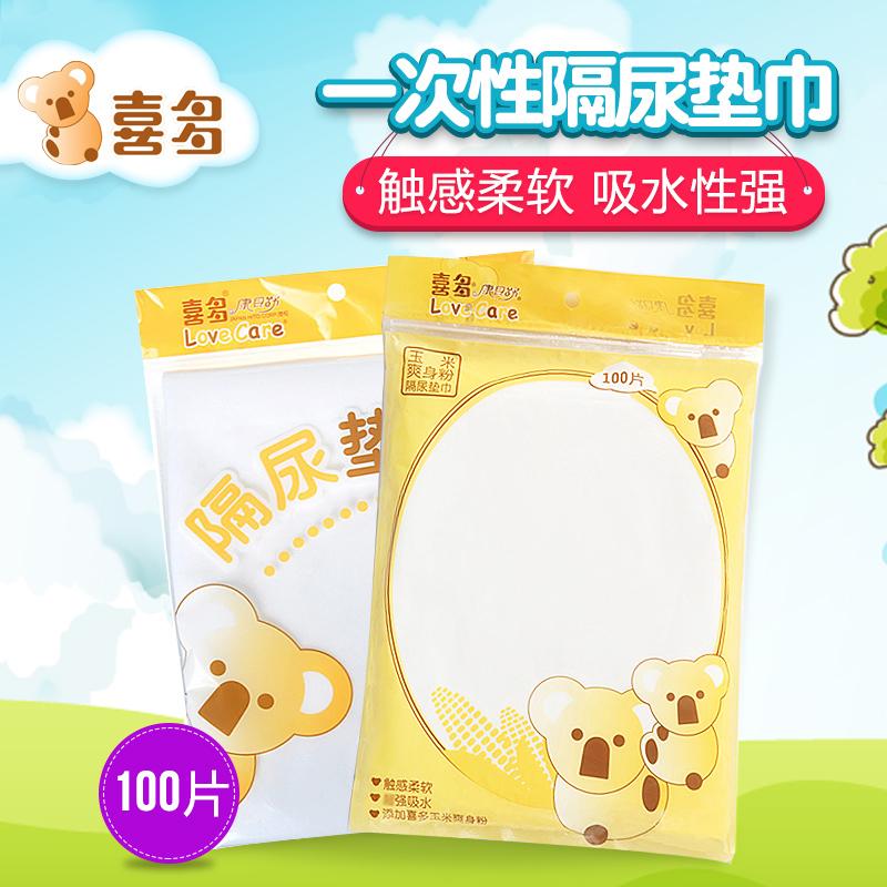 新生儿隔尿纸巾质量到底怎么样