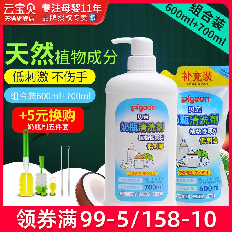 Средства для мытья бутылочек и фруктов Артикул 4519468918