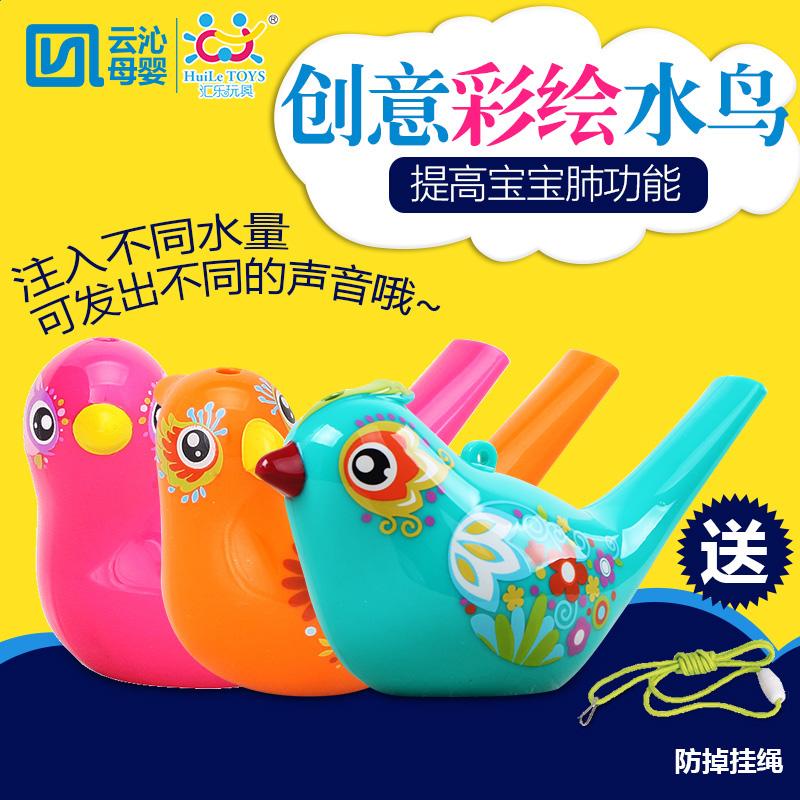 汇乐529创意彩绘小鸟婴幼儿口哨吹奏乐器儿童早教益智音乐玩具