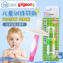Baby-to-child toothbrush soft hair silicone latex teeth training for babies aged 0-1-2-3-6 years imported toothbrush
