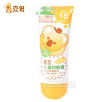 Hi children sunscreen Summer Skincare baby Sunscreen Lotion Waterproof Baby sunscreen 60g SPF18