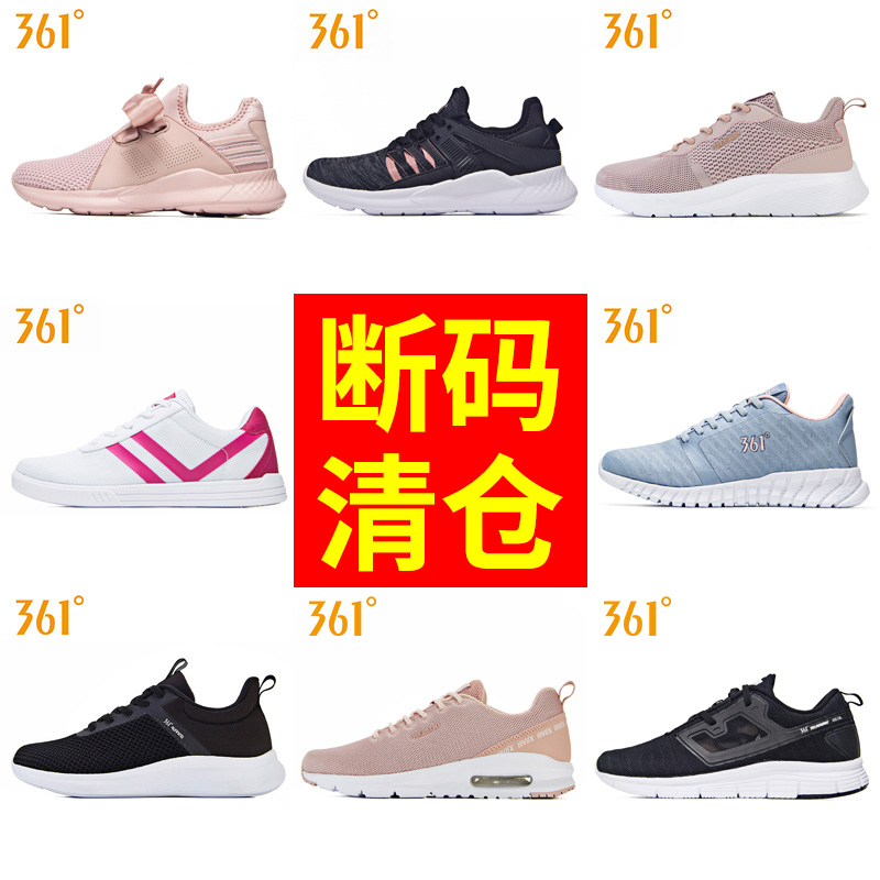 361女鞋夏季新款网面运动鞋女透气361度轻便跑步鞋学生旅游鞋子图片
