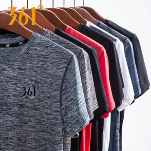 361短袖运动T恤男夏季健身跑步速干衣透气宽松361度圆领半袖上衣