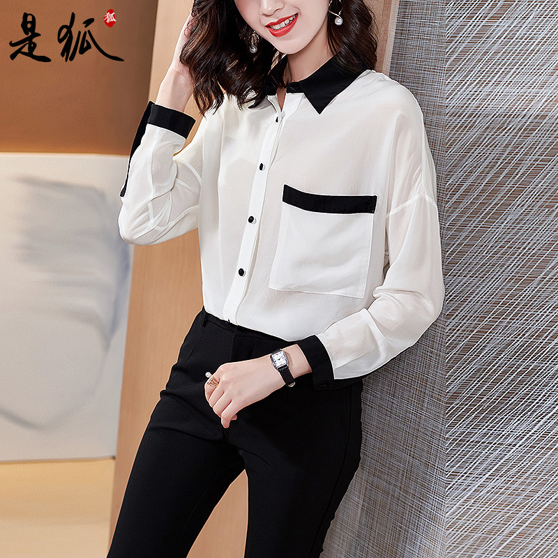Spring and summer 2020 new silk shirt womens Silk Top Long Sleeve fashion solid color loose thin