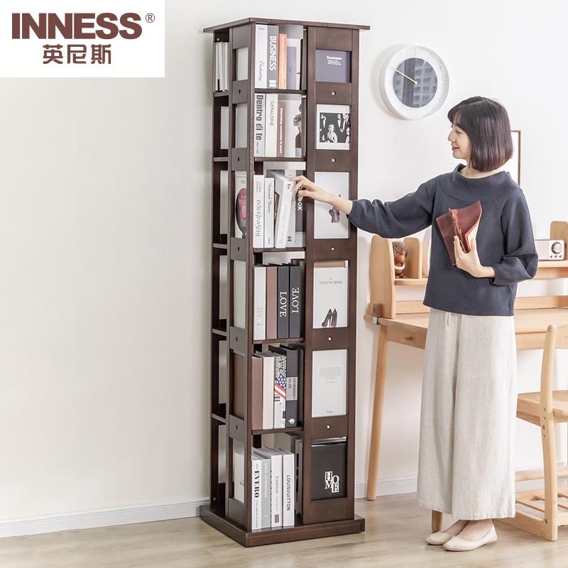 英尼斯 360度移动旋转实木书架落地书柜家用简约创意省空间置物架