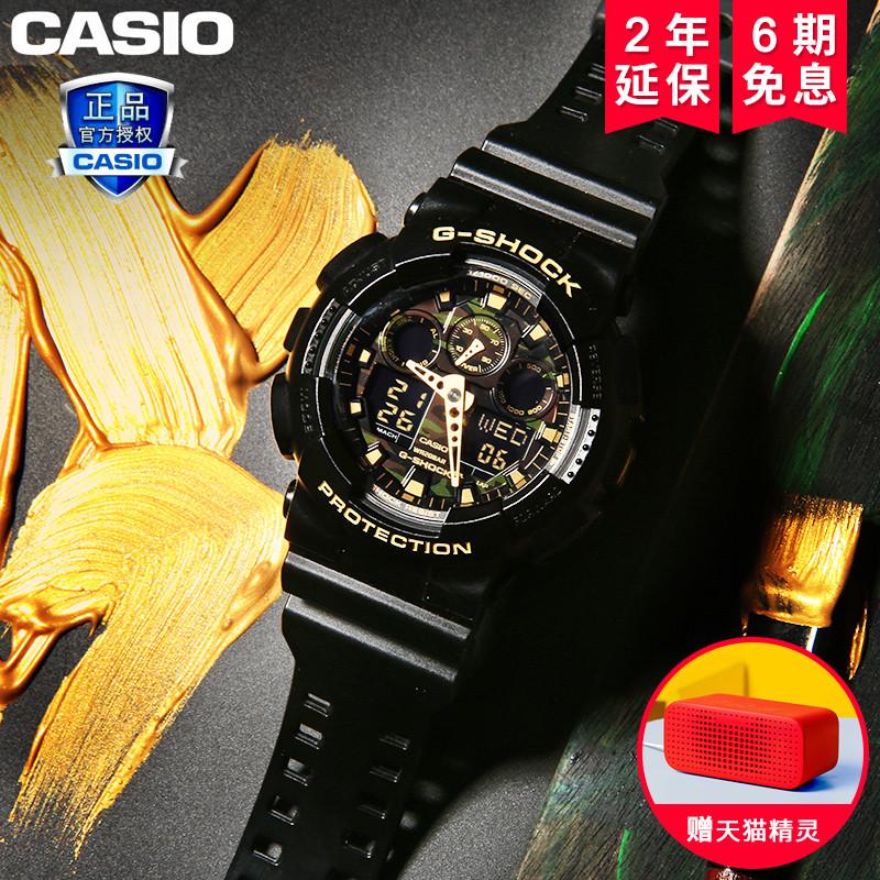 卡西欧GSHOCK拆弹专家华仔同款GA-100CF运动迷彩防水男士手表