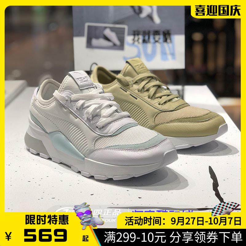 (用1元券)彪马新款夏季女鞋网面透气防滑男鞋