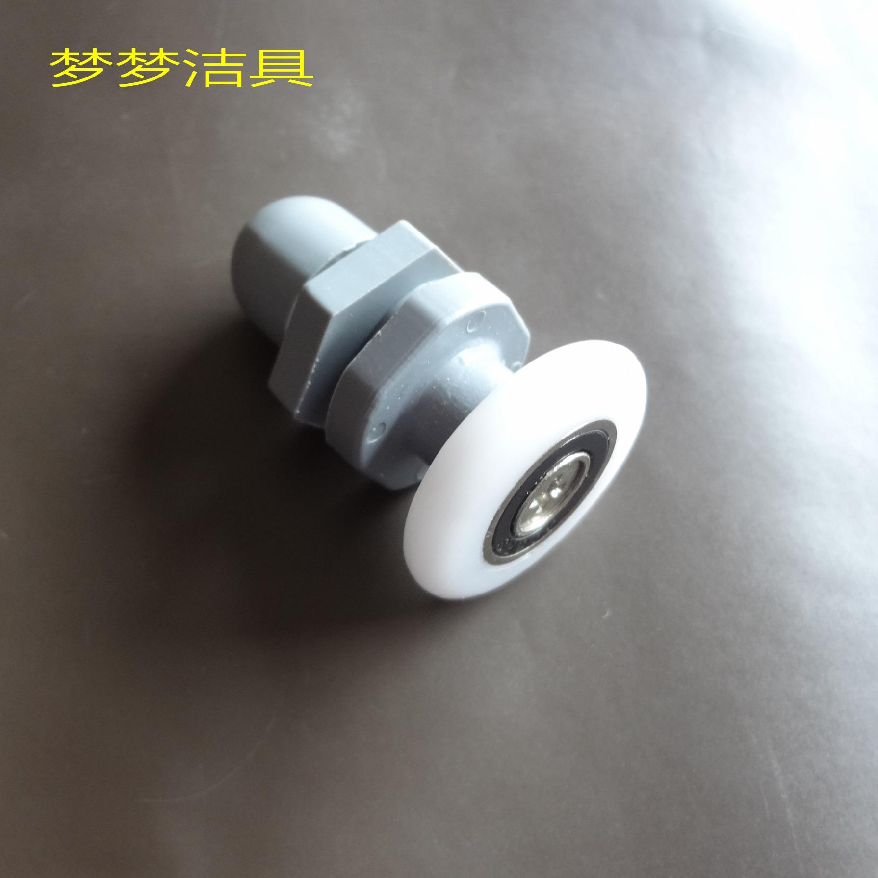 淋浴房滑轮配件 圆弧型淋浴房滑轮 轮子 吊轮 浴室滑轮 移门滑轮