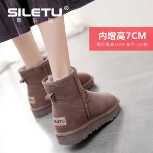 斯乐图内增高雪地靴女短筒时尚百搭加厚短靴保暖棉鞋冬加绒面包鞋