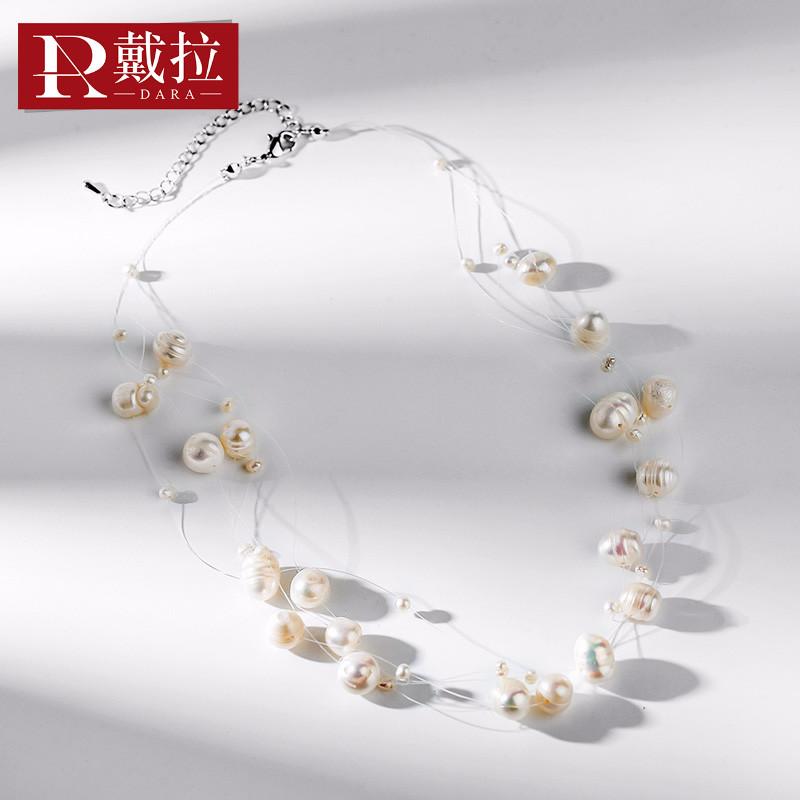 戴拉 气质简约百搭短款锁骨链女 韩国版淡水珍珠装饰项链配饰颈链