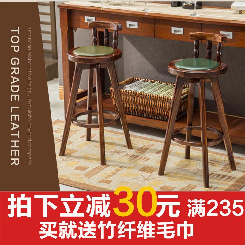 吧台椅真皮牛皮酒吧椅子实木吧椅旋转欧式高脚凳复古美式吧凳包邮