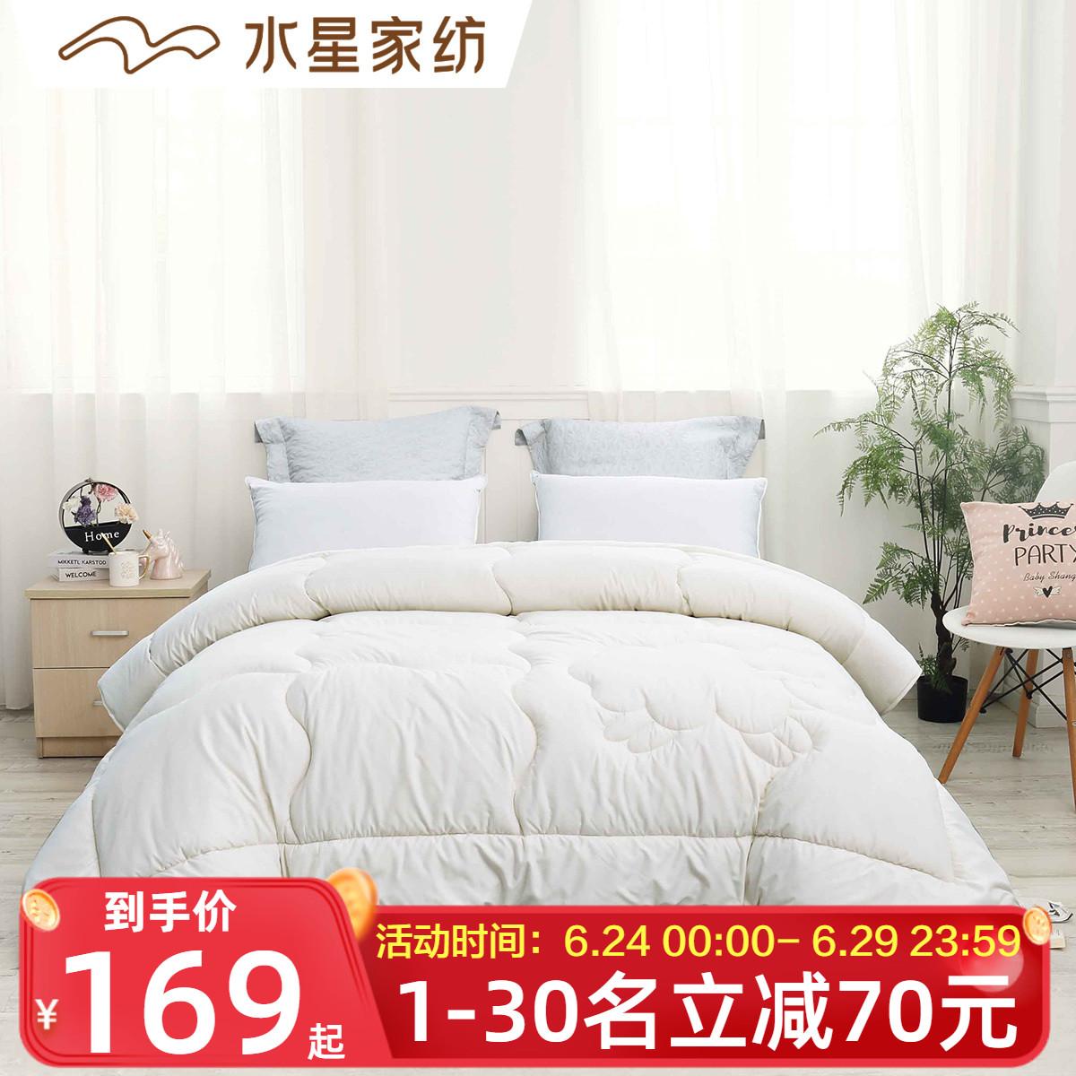 Одеяла из шерсти Артикул 600501356252