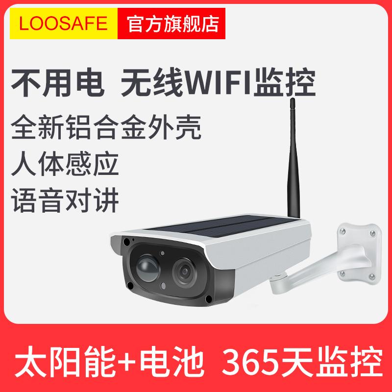 室外太阳能电池摄像头4g高清夜视无线网络wifi监控器户外手机远程