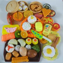 儿童做饭厨房套装仿真厨具过家家宝宝切切乐食物玩具模型水果蔬菜
