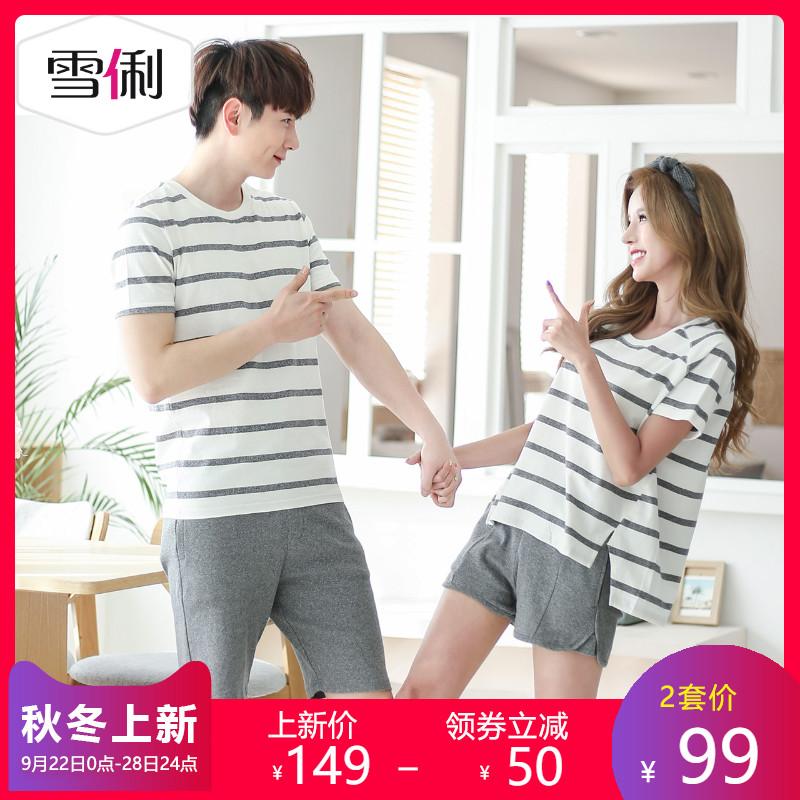 雪俐2套价情侣睡衣女夏季纯棉短袖韩版卡通男夏天薄款家居服套装