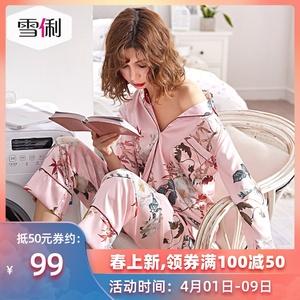 雪俐春秋季睡衣女士冰丝仿真丝绸家居服长袖薄款妈妈大码两件套装图片