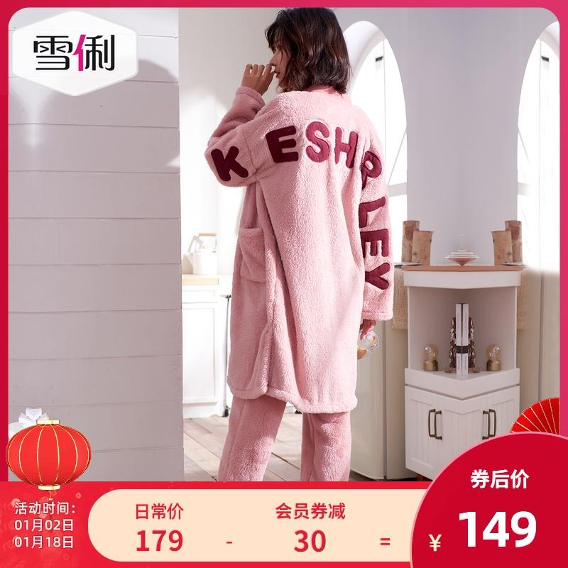雪俐秋冬季法兰绒睡衣女家居服加厚珊瑚绒可爱长款睡袍网红款套装