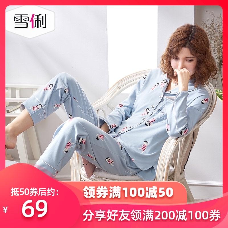 Утепленные пижамы / Домашняя одежда Артикул 564557728119