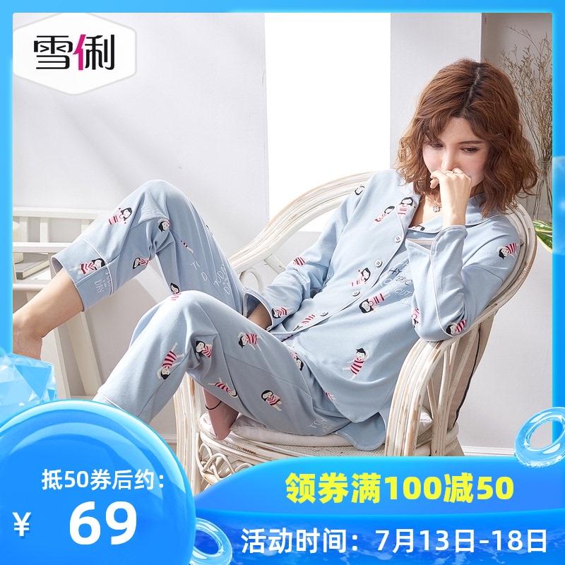 Пижамы Артикул 564557728119