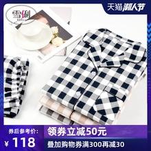 【雪俐旗舰店】秋季长袖情侣睡衣