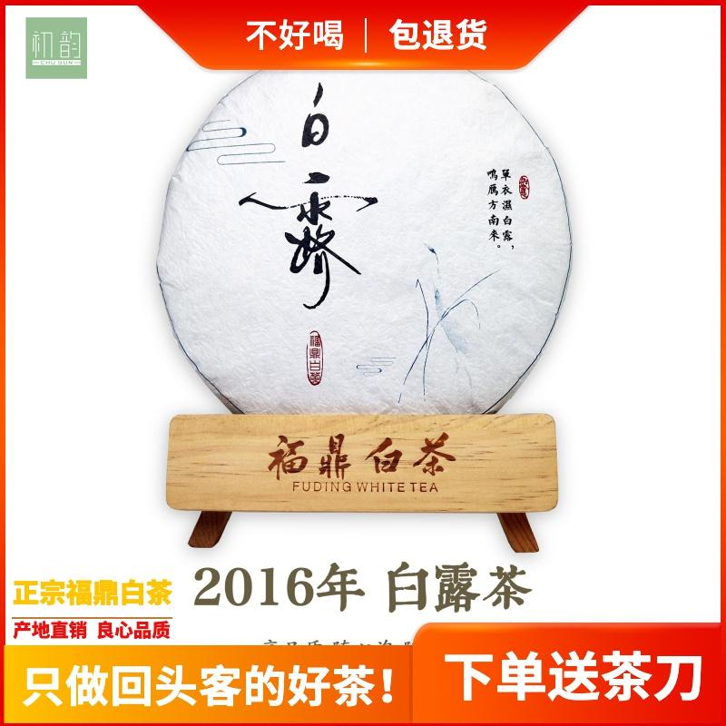 Чай Шоу Мэй Артикул 601212416829