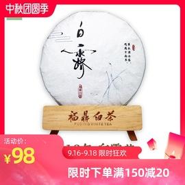 初韵福鼎白茶饼白露茶陈年老寿眉贡眉福鼎老白茶350g茶饼礼盒装