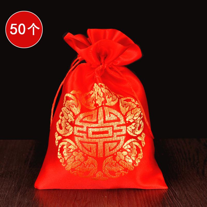 婚庆用品结婚喜糖袋锦缎绸缎糖袋婚礼喜糖盒子布袋糖袋子包邮满32.00元可用1元优惠券