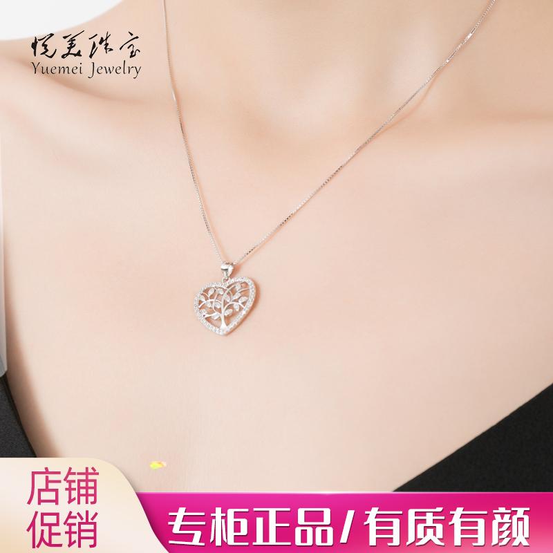 喜びの美の真珠のS 925純銀のネックレスの女性の銀の鎖の鎖骨のチェーンブレスレットの永久不変の心の銀のペンダントの簡単な首のアクセサリ