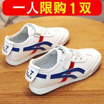 粉色学生鞋3228网面女童运动鞋透气KTHello
