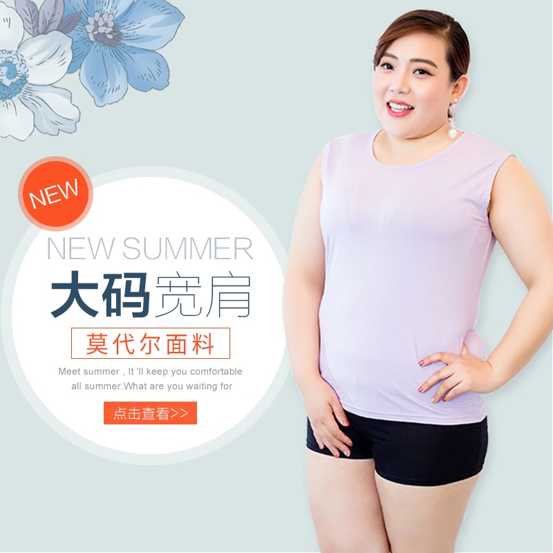 Womens fattened and enlarged modal cotton solid waistcoat, fat mm, thin, large sling, loose bottom and wide shoulder