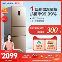 纤薄嵌入对开大容量冰箱风冷无霜KA50NE20TI西门子SIEMENS