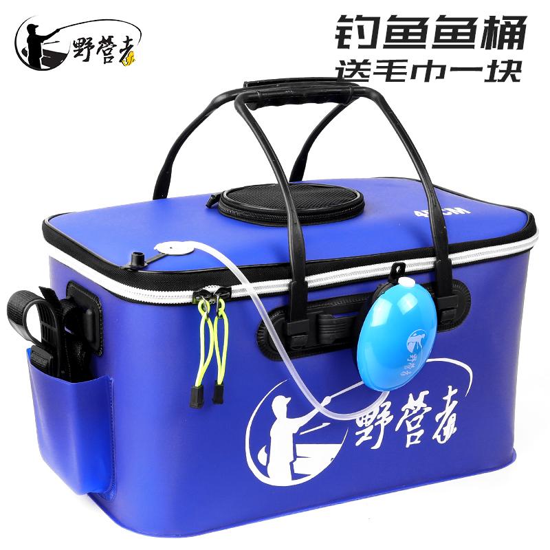 加厚EVA钓鱼桶特价折叠装鱼桶活鱼桶钓鱼箱水桶鱼护桶钓箱鱼箱
