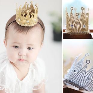 寶寶皇冠髮帶嬰幼兒頭飾男女童髮箍立體皇冠滿月生日派對週歲髮飾