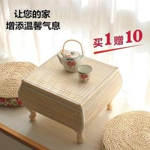飘窗茶几草编竹编茶几地台桌和室茶棋桌炕几套装蒲草茶台墩子价格