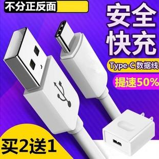适用三星s10e数据线Note9三星s9+港版韩版美版S8手机充电器线