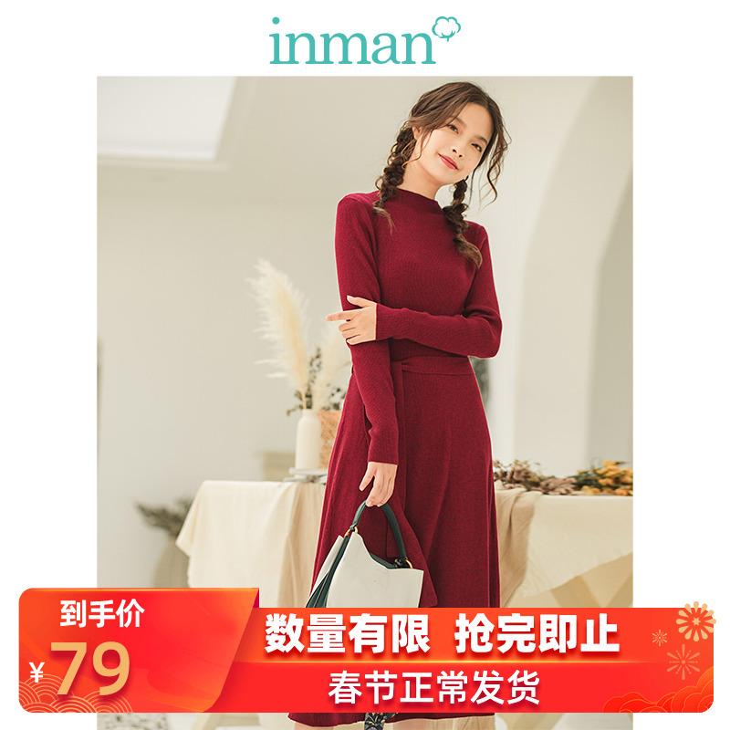 茵曼秋冬新款显瘦气质长袖优雅修身裙子中长款收腰红色毛织连衣裙