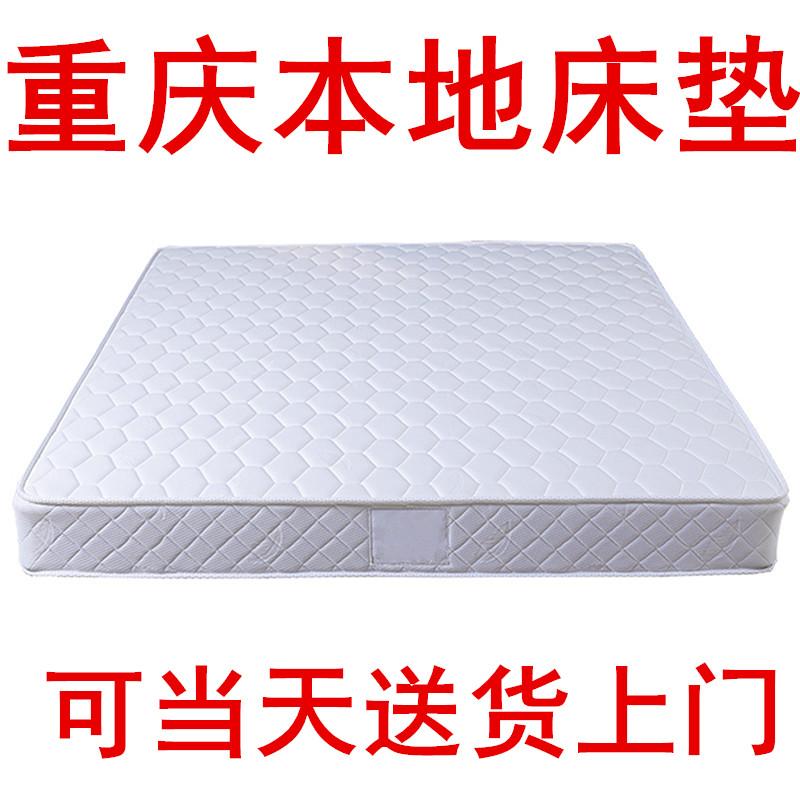 Chongqing coconut palm mattress Simmons spring mattress environmental protection soft hard dual purpose hotel rental room mattress special customization