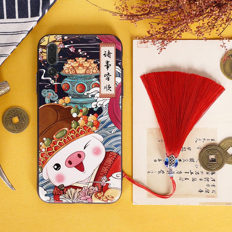 猪年中国风新年诸事皆顺mate10pro转运p10plus华为P20手机壳9本命