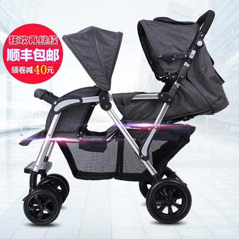 双胞胎婴儿推车高景观双人双座前后座可躺便携折叠二胎宝宝手推车