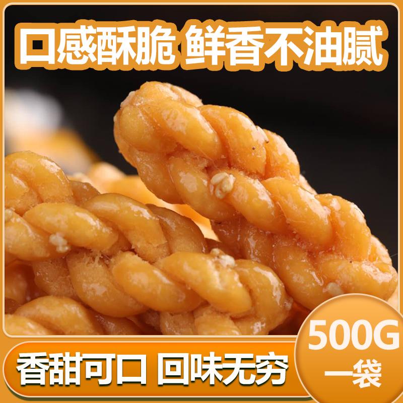 宣美楽は独立して小さい麻の花の500 gのレジャーの間食の元の味のネギの塩の黒砂糖の多い好みの軽食を包装します。