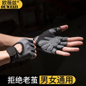 健身房手套男女镂空半指器械训练撸铁骑行动感单车瑜伽薄款防起茧