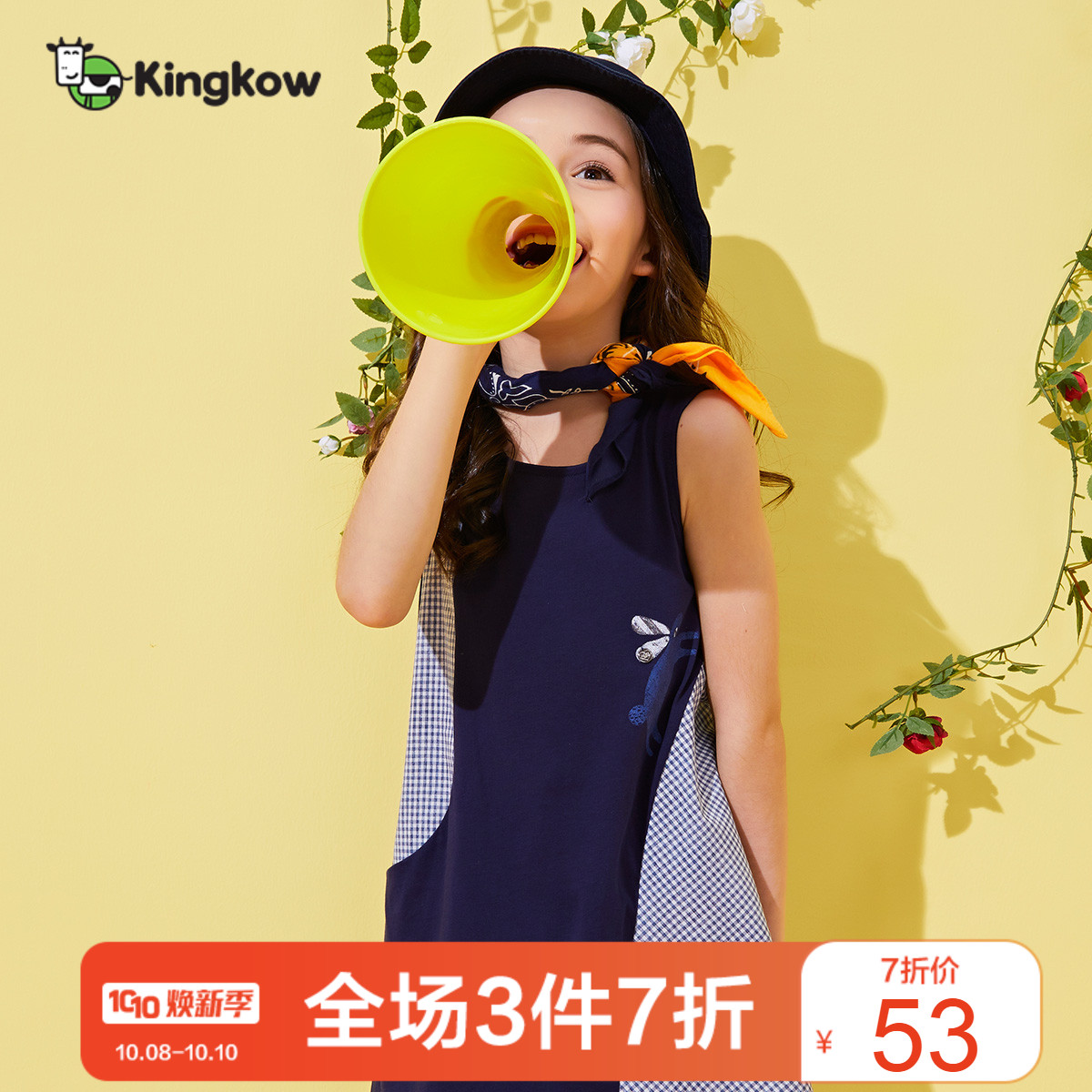 限3000张券kingkow小笑牛女童夏装新款连衣裙