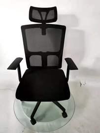 员工电脑会议室职员办公椅舒适转椅升降简约网布弓形靠背护腰椅子