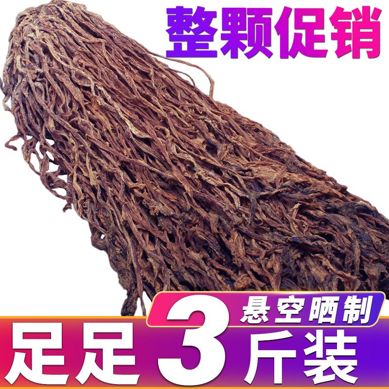 浙江特产整颗梅干菜干货梅干菜扣肉正宗梅菜干农家手工菜批发3斤