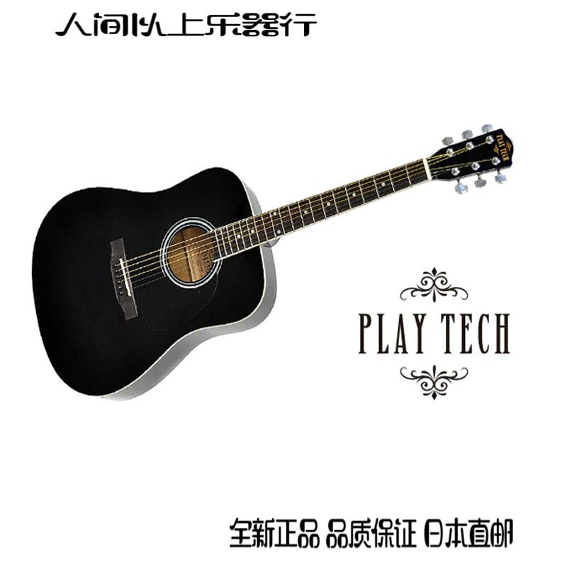日本直邮PLAYTECH  ZD18黑色 初学专业演奏经典原声 民谣木吉他