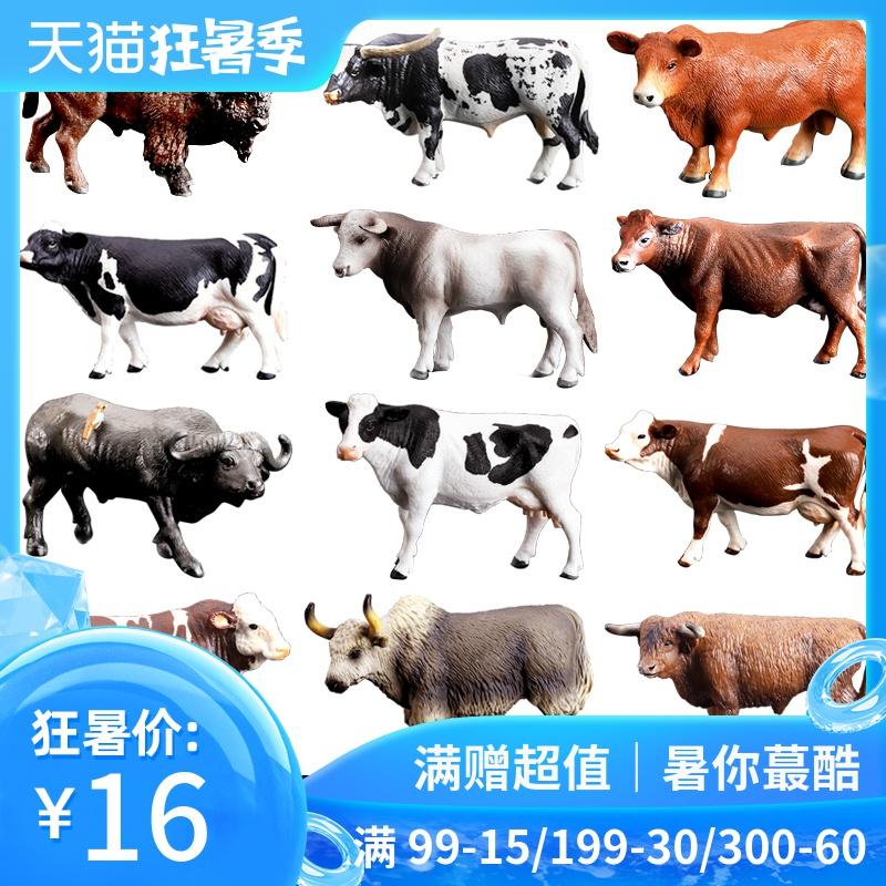 Игрушки с животными Артикул 565942437650