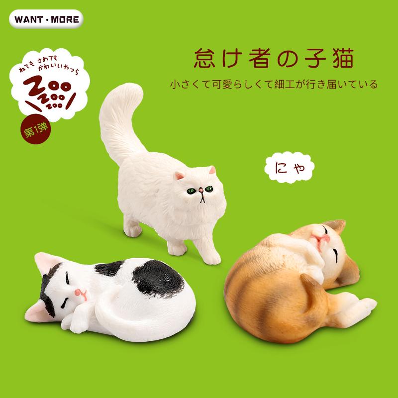 Игрушки с животными Артикул 620854489168