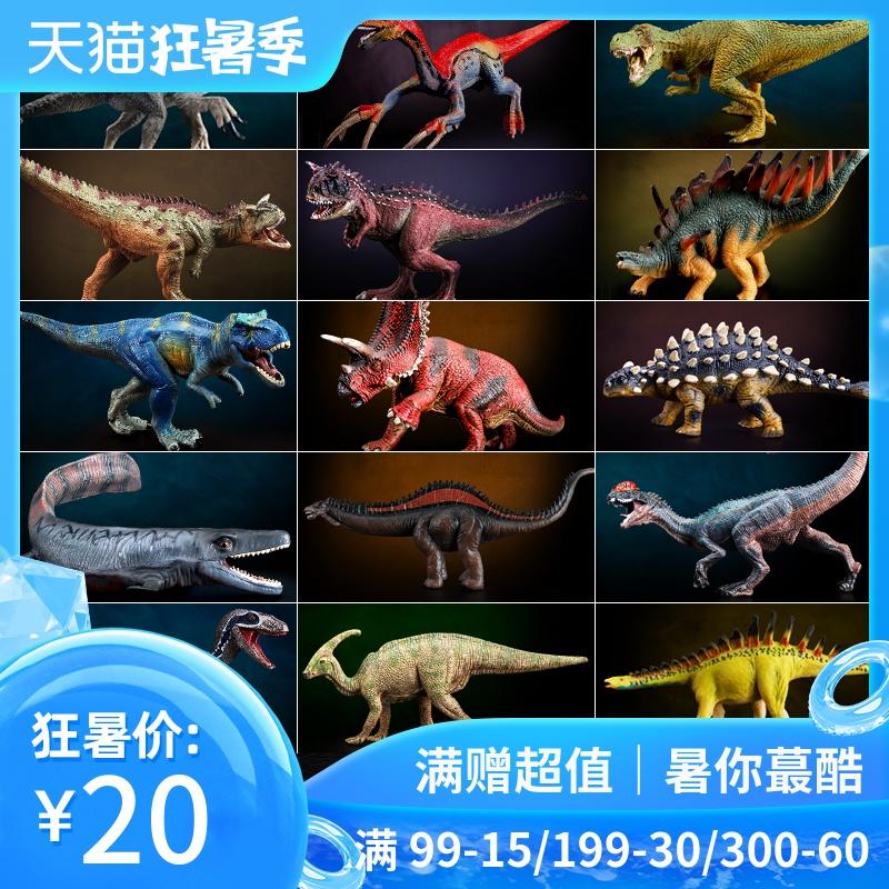 Игрушки с животными Артикул 565270411463