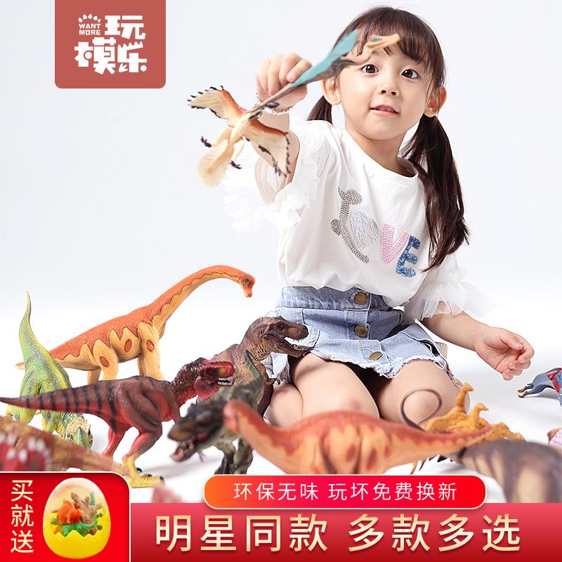 Игрушки с животными Артикул 565188346329